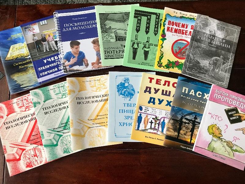 Dr Ruckman books